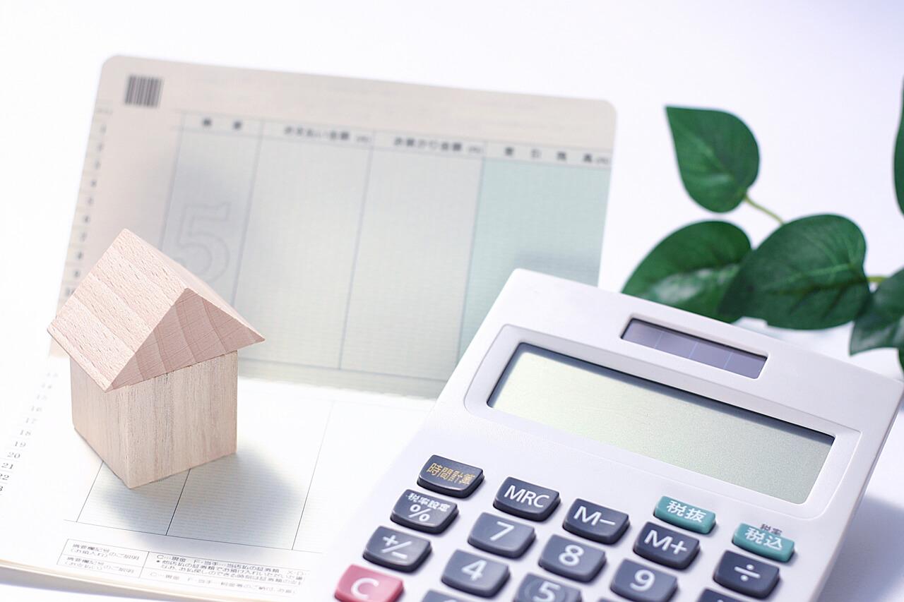 不動産売買に関する諸経費について