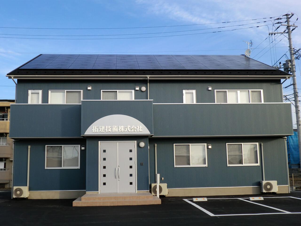 事務所用:太陽光発電システム