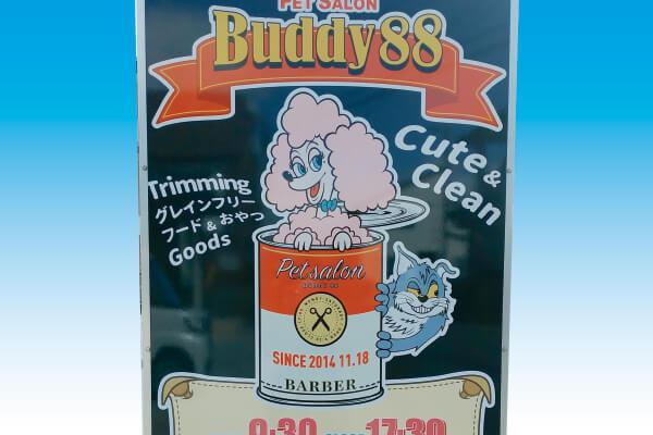 Pet salon Buddy88